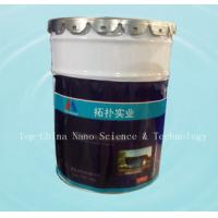 Wholesale Thermal Insulating Metal Coating China Supplier from china suppliers