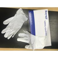 Wholesale White Latex Free Powder Free Disposable Gloves S - XL Size PVC Material from china suppliers