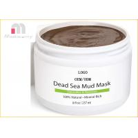 China Private Label Skin Care Face Mask / Organic Dead Sea Mud Mask For Body on sale