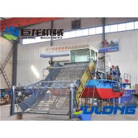 Wholesale water hyacinth cutting/cleaning ship for sale from china suppliers