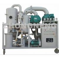 China Sell Two-stage Vacuum Transformer Oil Purifier for sale