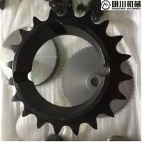 Wholesale American Standard Taper Bore Sprockets Black Color With 1610 Bushing 20 Tooth from china suppliers