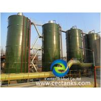 Wholesale Aquaculture Wastewater Treatment Glass Fused To Steel Tanks Rapid Installation from china suppliers