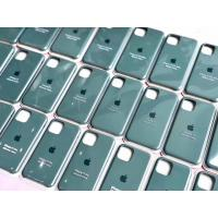 China Liquid Silicone Cell Phone Case for Apple iPhone 11 Pro Max Soft Cover Logo Original Package Shell on sale