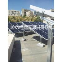 Wholesale Customize Grid-Tie Solar Poer System 10000W On-Grid Solar System 10KW 25years lifetime from china suppliers