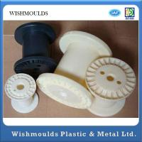 Wholesale Plastic Empty Wire Spool Injection Mould Tool High Gloss Polishing Mold Surface from china suppliers