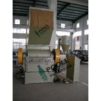 Wholesale PE/PP Wet Crusher Machine from china suppliers