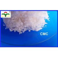 Wholesale Purity Carboxymehtyl Cellulose Power CAS NO 9004-32-4 CMC Ceramic from china suppliers