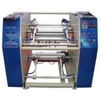 China Adjustable Rewinding Speed Stretch Film Rewinding Machine / Film Blowing Machine with Pneumatic Control on sale