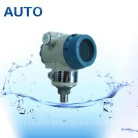 Good quality smart 3051GP pressure transmitter with 4-20mA output in China for sale