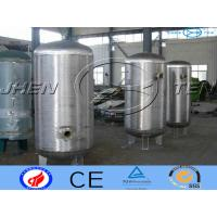 Wholesale Milk Stainless Steel Pressure Vessel Storage For  Bioligy Health Tank from china suppliers