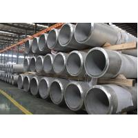 Stainless Steel Seamless Pipe, hollow bar , heavy thickness pipe,  8