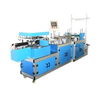 Wholesale High Speed Automatic Plastic PE / Non woven Bouffant Cap Making Machine from china suppliers