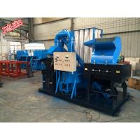 Wholesale CE Scrap Copper Wire Recycling Machine for sale, Copper Wire Granulator from china suppliers