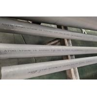 China Duplex Stainless Steel Pipes, ASTM A790-18 S2205, 116.3*6.32*6000MM on sale