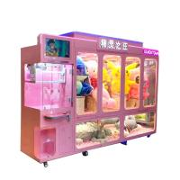 Wholesale Huge Coin Operated Cut Ur Prize Vending Machine / Arcade Scissor Cut Toy Machines from china suppliers