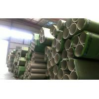 High Precision 304 Seamless Stainless Steel Pipe Pickled And Annealed ASTM A312 / A269