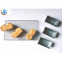 China Bakery Production Line Bakery Accessory Baking Box Loaf Baguette Bread Baking Tray for sale