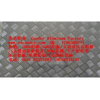 Buy cheap Aluminum Chequered Plates-5 bars shape from wholesalers