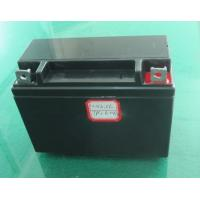 Wholesale 12V6.5Ah , Motorcycle (starting)battery from china suppliers