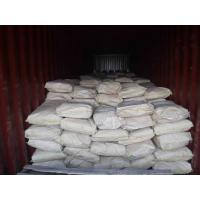 Wholesale 6-chloro-2-(4'hydroxy-phenoxy) quinoxaline 90%Min,High Purity ,Chemical Intermediate Products , CAS 76578-79-5 from china suppliers