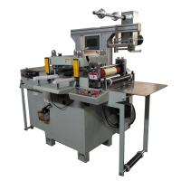 Automatic Self-adhesive Paper Die Cutting Machine With Sheeting Function for sale