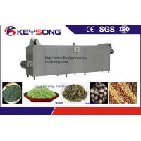 Wholesale Adjustable Speed Food Drying Machine Fruit / Vegetable Dehydrator High Thermal Efficiency from china suppliers