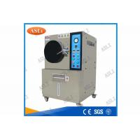 Wholesale HAST Accelerated Aging Chamber from china suppliers