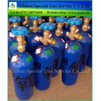 Wholesale How to get Oxygen O2 gas from China Purity 99.99% in 40L gas cylinder from china suppliers
