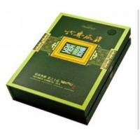 Wholesale High-end popular paper green tea packaging gift box from china suppliers