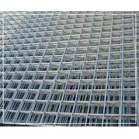 Buy cheap SS304 Welded Wire Mesh, corrosion resistance for Barbecue Wire Mesh from wholesalers