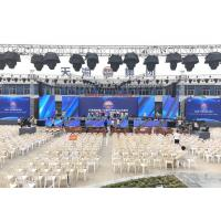 Wholesale Media P3.91 Led Wall Screen Display Outdoor  / Lightweight LED Screen For Stage from china suppliers