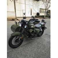 China Cool 3 wheel 250cc sidecar adventure motorcycle for adult for sale