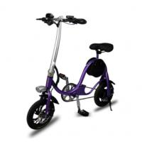 Wholesale S1 Portable Bicycle Folding Electric Bike 250w USB Port 12 Inch CE Approval from china suppliers
