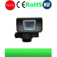 Buy cheap RO system parts runxin automatic water softener unit control valves F63C1 with timer from wholesalers
