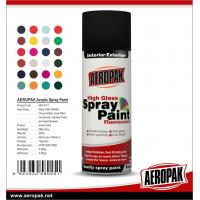 Buy cheap Widely Application Supper Fast-Dry Car Aerosol 400ML Colorful Spray Paint from wholesalers