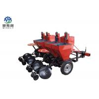 China High Performance Mini Agriculture Planting Machine For Potato Four Row on sale