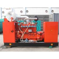 Wholesale 40kw to 400kw best price Wood biomass generator with CHP from china suppliers
