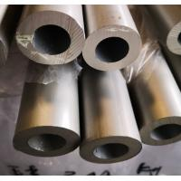 Wholesale 2.78 G/Cc Density 2024 Aluminium Seamless Pipe With Corrosion Resistance from china suppliers