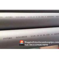 Buy cheap Duplex Stainless Steel Pipe, ASTM A789 / ASTM A790 / ASTM A928 S31803, S32750, S32760, SUS329J3L, 1.4462, 1.4410, 1.4501 from wholesalers