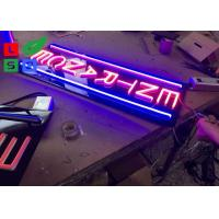 Wholesale IP65 Waterproof LED Neon Entrence Sign With Black Backing For Restaurant And Shop Mall from china suppliers