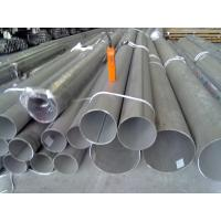 Best ASTM B673 Incoloy 926 tube / UNS N08926 / 1.4529 Welded Nickel Alloy Pipe wholesale