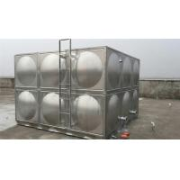 China Anticorrosion Stainless Steel Water Storage Tank , Stainless Steel Panel Water Storage Tank for sale