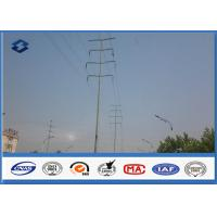 Wholesale Hot Dip Galvanized Electrical Steel Transmission Poles Voltage 66KV 69KV from china suppliers