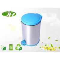 Wholesale Colored White Pedal Bin Stainless Steel Pedal Bin 5 Liter For Home , Kitchen from china suppliers