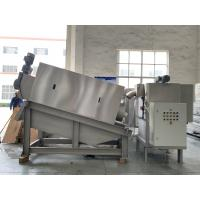 Wholesale Screw Filter Press Sludge Dewatering Machine For Compact Sewage Treatment Plant from china suppliers