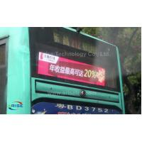 Wholesale ARISELED GPRS / 3G Full Color Taxi LED Display , Wireless Bus LED Display Boards P5/P6/P7. from china suppliers