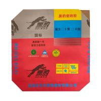 China Offset Printing 20kg Kraft Paper Laminated Bags Heat Seal For Cement Packing for sale