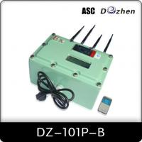 Wholesale GSM /CDMA /PCS /DCS /3G Anti-Explosion Signal Jammer (DZ-101P-B) from china suppliers