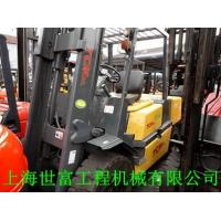 Wholesale FD40 tcm  used forklifts for sale  more  cheaper from china suppliers